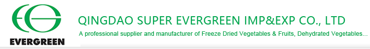QINGDAO SUPER EVERGREEN IMP&EXP CO., LTD